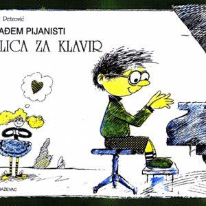 M. Lili Petrović: ŠKOLICA ZA KLAVIR nivo A