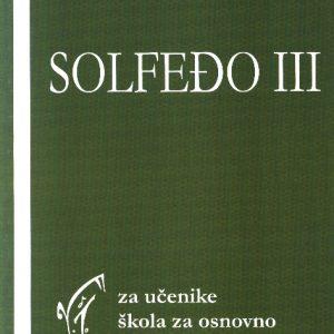 Vladimir Jovanović: SOLFEĐO 3