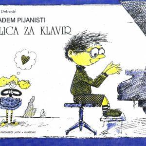 M. Lili Petrović: ŠKOLICA ZA KLAVIR nivo C