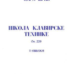 C. Czerny: ŠKOLA KLAVIRSKE TEHNIKE Op.299. sveska 2
