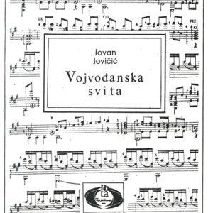Jovan Jovičić: VOJVOĐANSKA SVITA