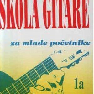 Jovan Jovičić: ŠKOLA GITARE ZA MLADE POČETNIKE