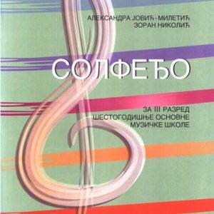 Z.Nikolić/A.Jović-Miletić – SOLFEĐO 3