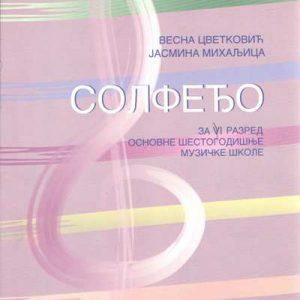 V.Cvetković/J.Mihaljica: SOLFEĐO 6