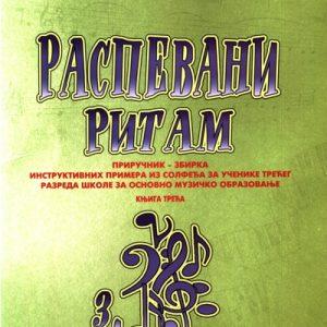 S. S. Marković / B. Cvetković: RASPEVANI RITAM 3