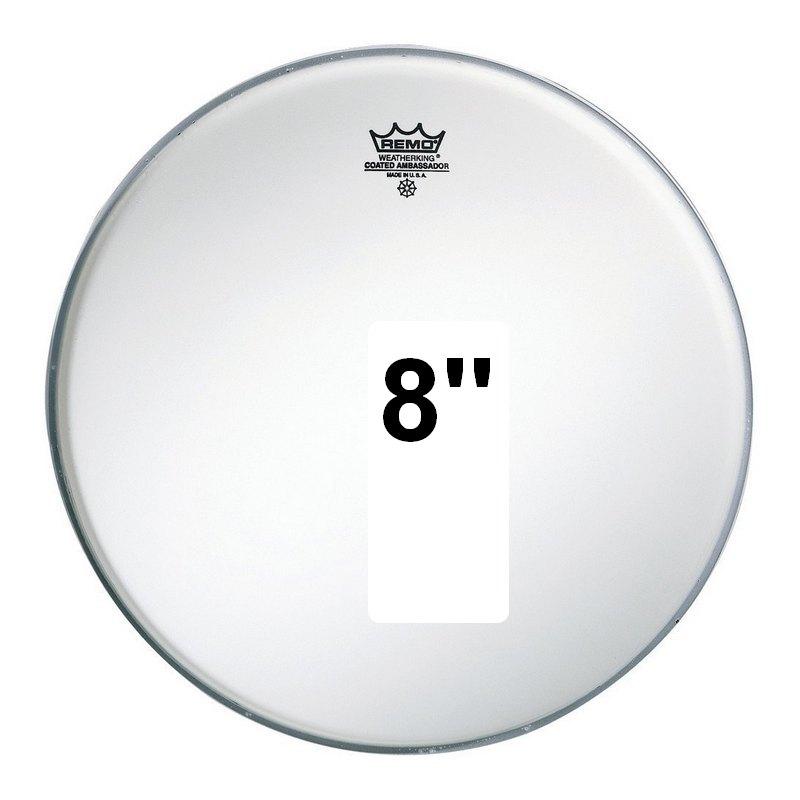 8'' (20.32cm)