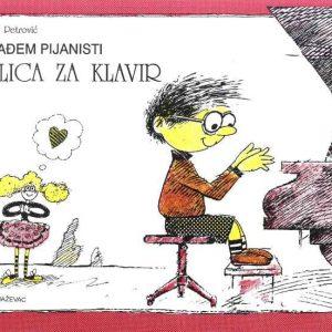 M. Lili Petrović: ŠKOLICA ZA KLAVIR nivo B