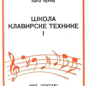 C. Czerny: ŠKOLA KLAVIRSKE TEHNIKE Op.299. sveska 1