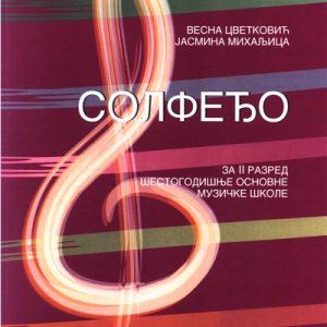 V.Cvetković/J.Mihaljica: SOLFEĐO 2