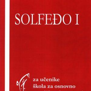 Vladimir Jovanović: SOLFEĐO 1