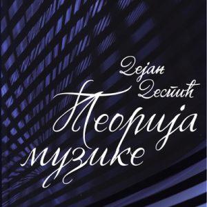 Dejan Despić – Teorija muzike