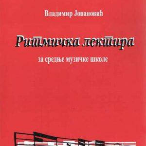 V. Jovanović – Ritmička lektira